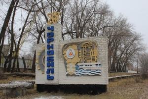 La ville de Tchernobyl