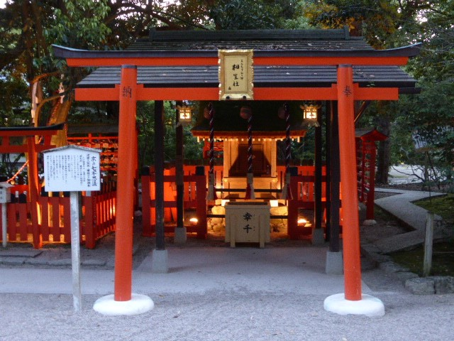 kyoto-porte-rouge