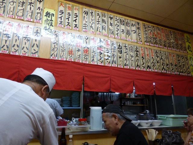 restaurant-japonais-typique-2