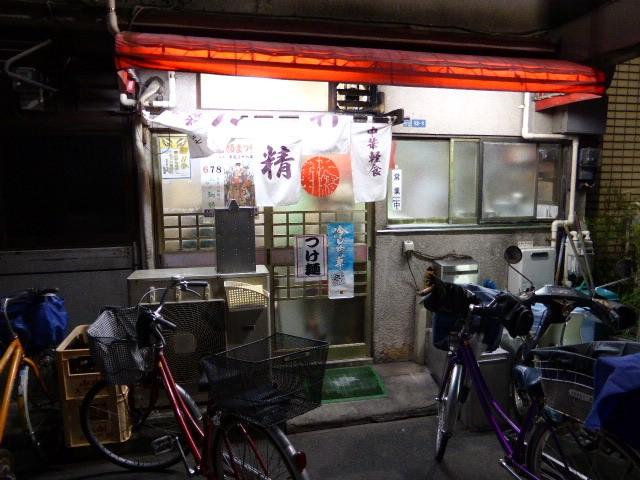 restaurant-japonais-typique